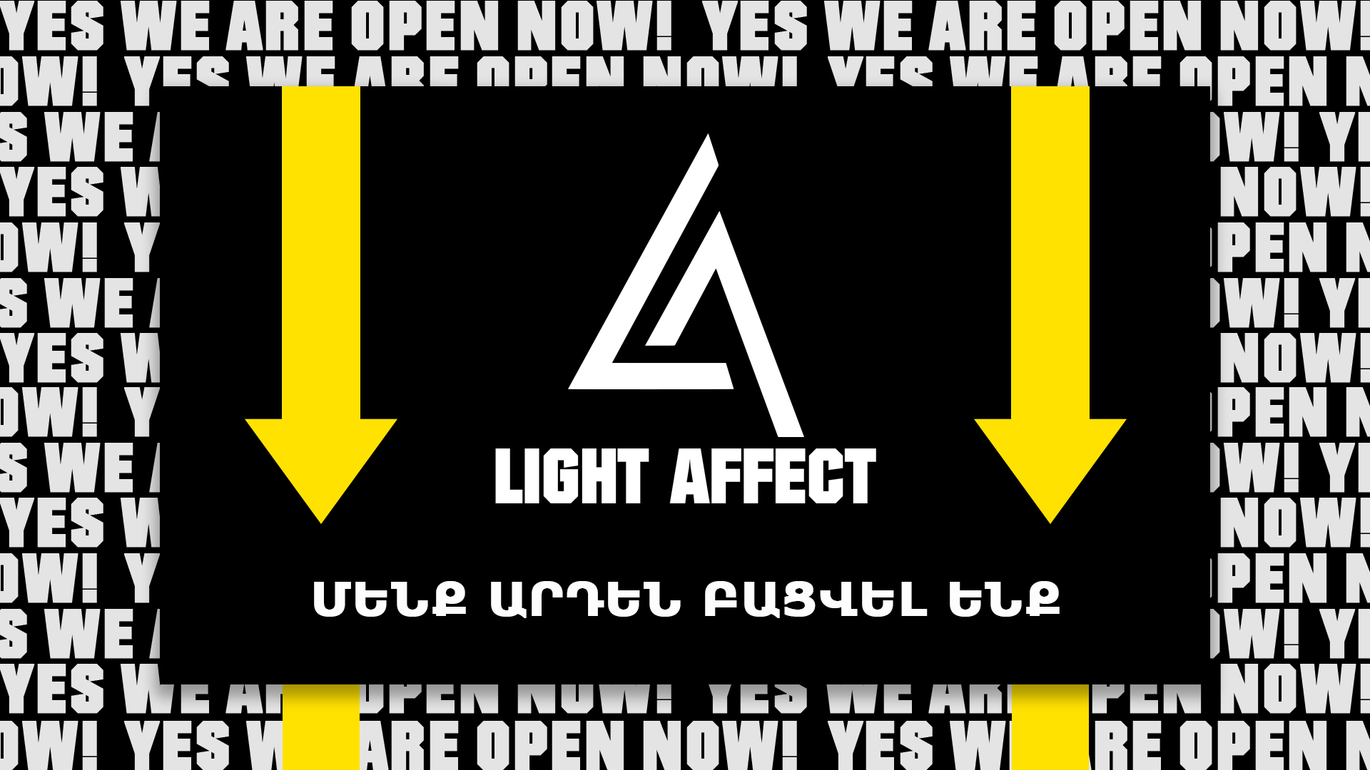 Light Affect